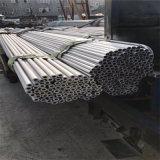 316L不鏽鋼管品質可靠 亳州321不鏽鋼管