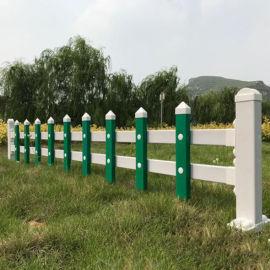安徽阜阳镇江pvc护栏 苏州草坪护栏厂家
