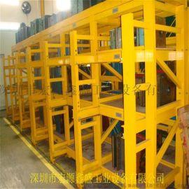 抽屉模具货架模具工作台重型模具货架