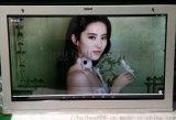 東莞惠華43寸紅外觸摸液晶顯示屏、展廳透明櫥窗展櫃