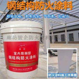 室内钢结构防火涂料 膨胀性防火涂料