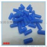 广东厂家供应食品级硅橡胶制品