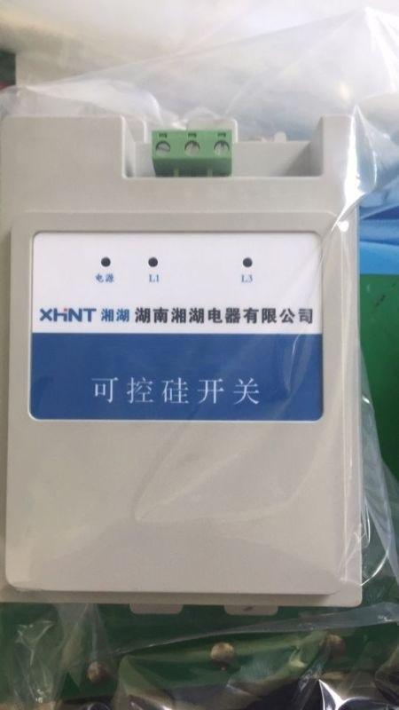 湘湖牌高压隔离开关GN24-10 630A样本