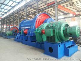 惠州球磨机机制砂设备厂家 制砂棒磨机产量
