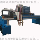 厂家直销-龙门式管板一体切割机 圆管-数控切割机