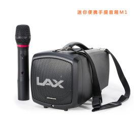 LAX 便携音箱 M1