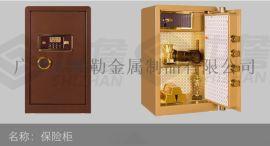 保险柜家用办公保险箱指纹密码全钢小型保管箱特价