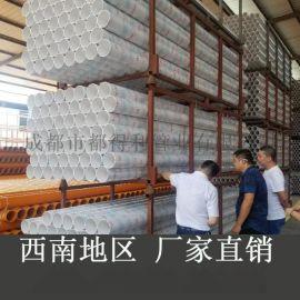 理县CPVC电力保护套管pvc管材生产厂家