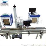 纯净水饮料激光喷码机 生产日期激光喷码机全自动