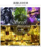 LED灯串闪灯圣诞树装饰满天星户外防水七彩变色彩灯