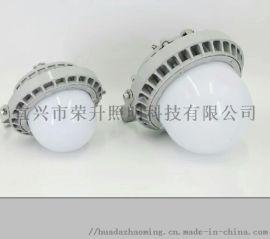 NLC9207LED平台灯(LED防爆平台灯)