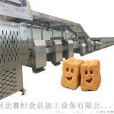 供应304不锈钢饼干生产线
