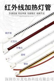 半鍍白透明發熱管碳纖維電加熱燈管