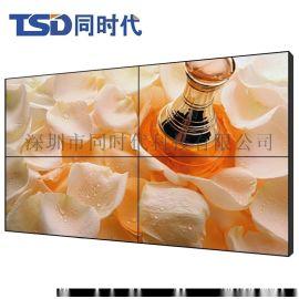 同时代(TSD)液晶拼接屏超清监控拼接电视墙多媒体会议显示大屏 京东方46英寸3.5MM