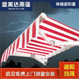 户外铝合金遮雨棚伸缩式遮阳棚折叠帐篷手摇蓬停车棚