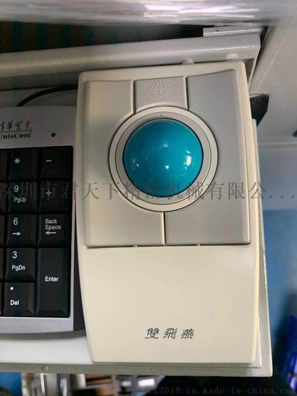 固晶机鼠标 PS/2接口 轨迹球鼠标