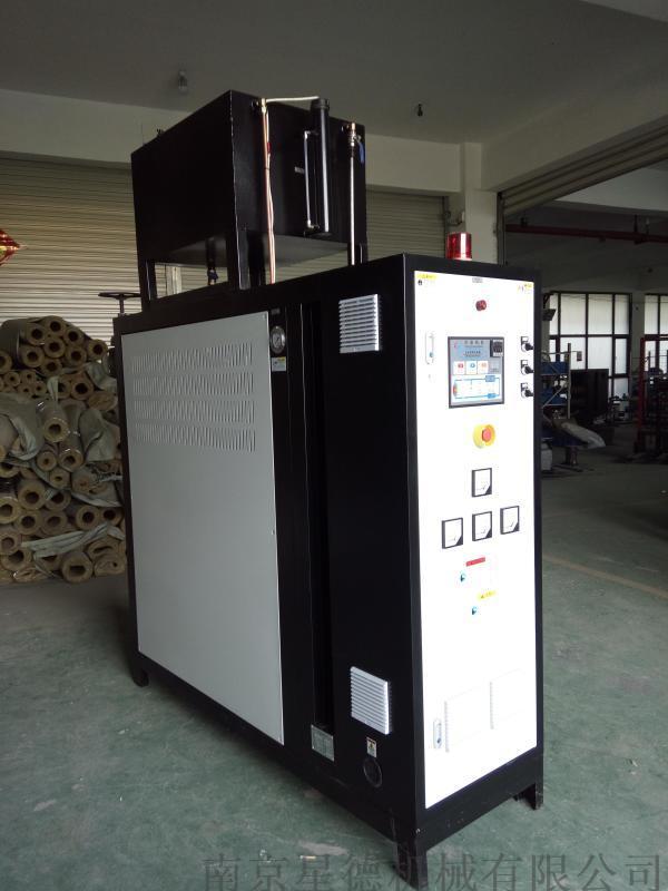 供应200度油温机,厂家直销