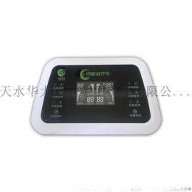 颐派多功能治疗仪DGN-1B