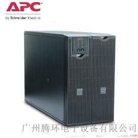 APC UPS电源8KVA主机内置电池