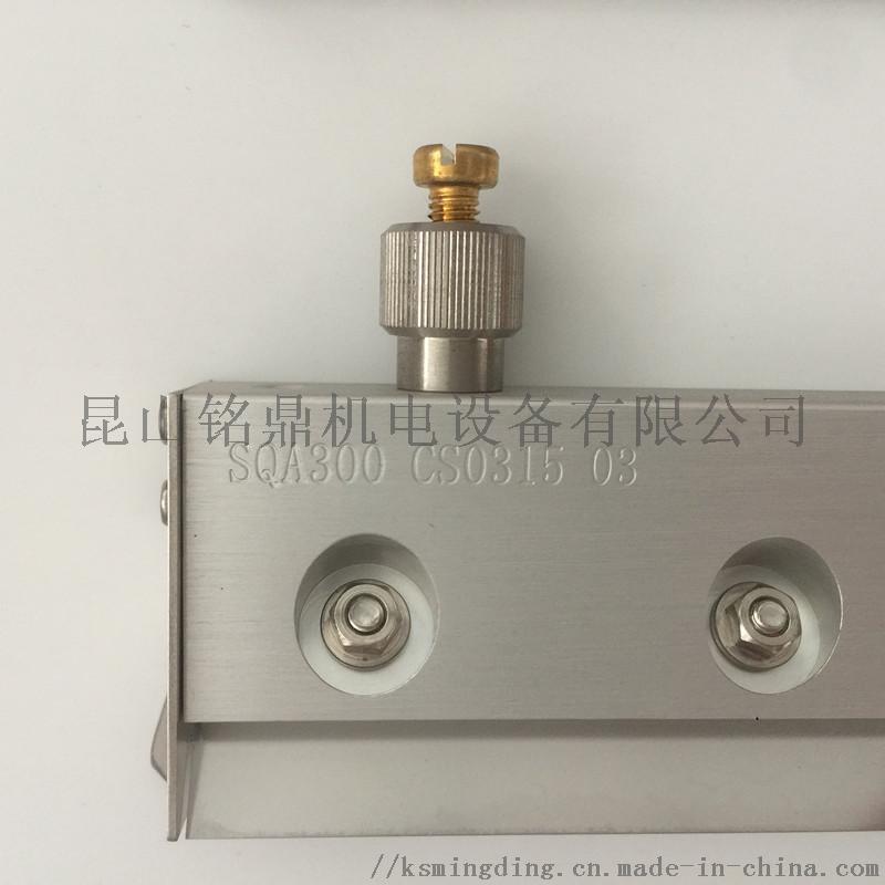 DEK印刷机刮刀SQA300  170MM