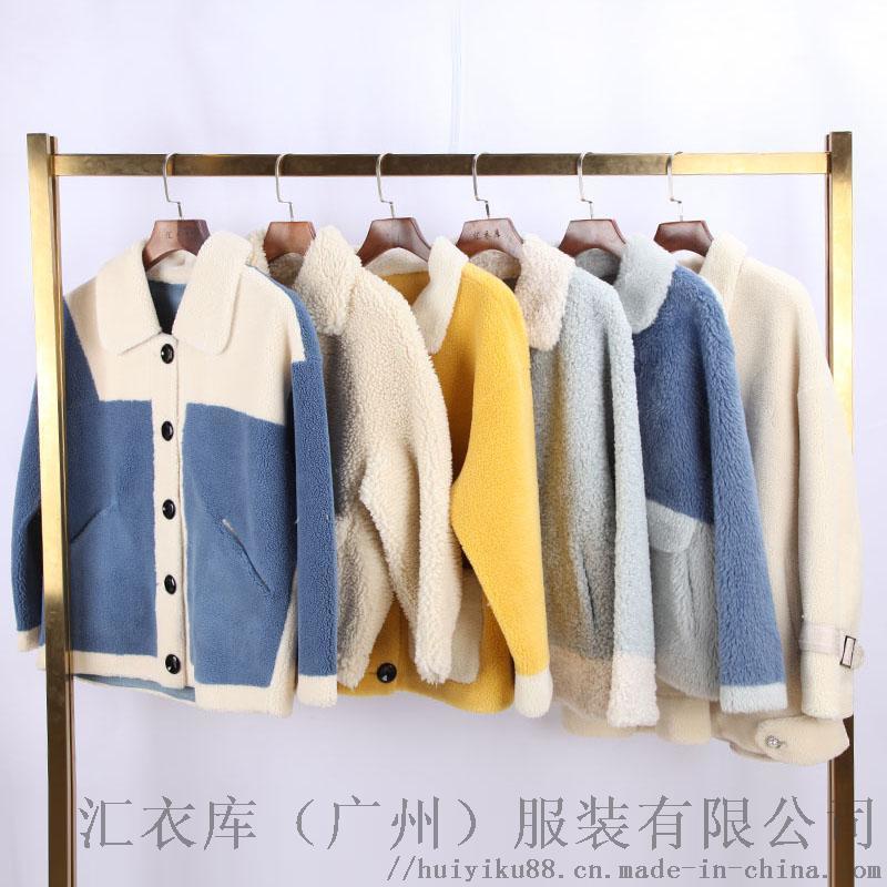 大衣女顆粒絨 廣州匯衣庫顆粒絨 複合皮毛一體顆粒絨