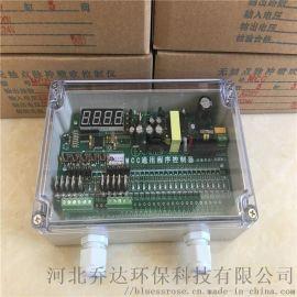 通辽JMK-48脉冲控制仪 24V无触点脉冲控制仪