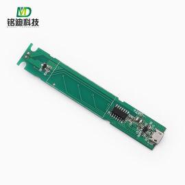 MT-5708眼部美瞳仪控制板方案pcb线路板