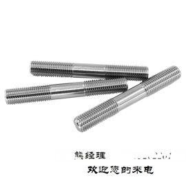 316L不锈钢双头螺丝 双头牙棒 螺柱 螺杆