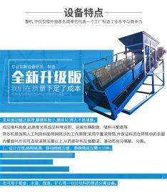 北京小型筛沙机生产厂家