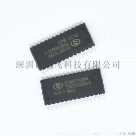 SC92F7423M28U SOC赛元微 FLASH MCU单片机IC   SOP-28