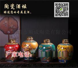西宁陶瓷酒瓶1-10斤装酒坛新款包装