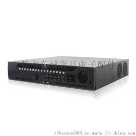 海康威视DS-9616N-I8-网络高清监控主机硬盘录像机