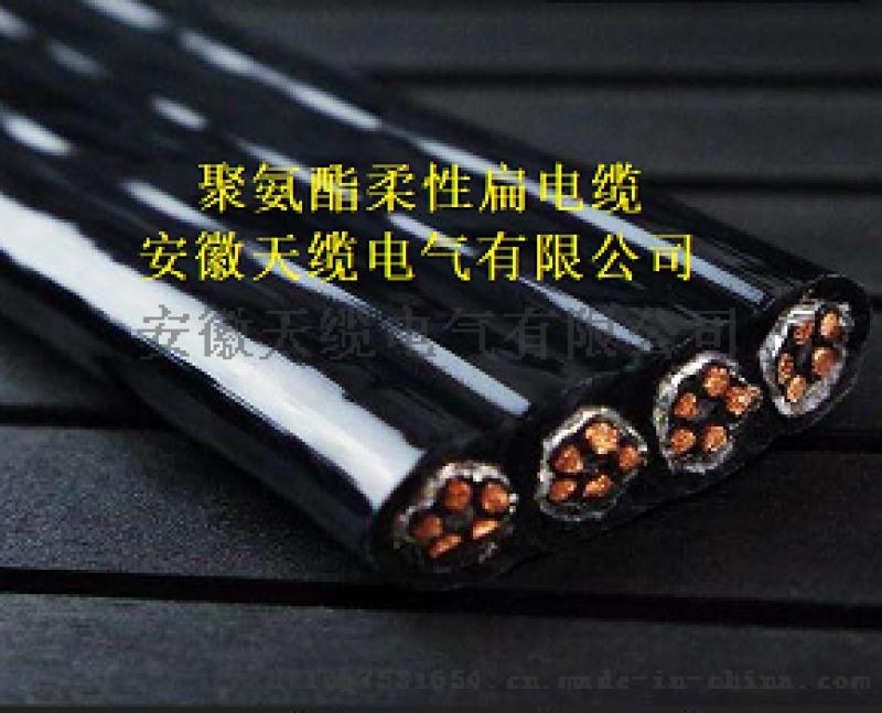 PROFIBUS高柔性屏蔽电缆/天缆电气