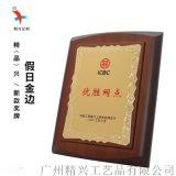 服务态度积极表彰奖牌 人寿公司监督部授予奖牌