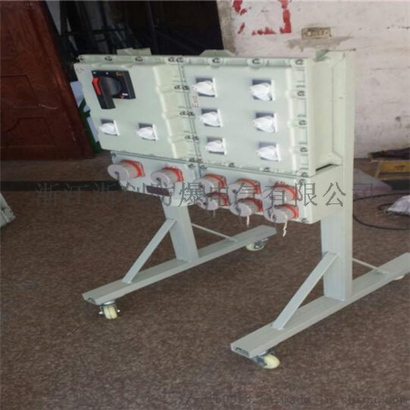 防爆配电箱40A铝合金防爆配电箱