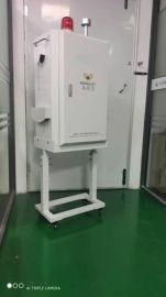 工業園區廠界揮發性有機物VOCs氣體在線監測設備