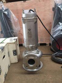 不锈钢潜污水泵50WQP10-10-0.75kw