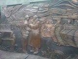 红色革命文化浮雕 大型部队八路军人主题浮雕墙雕塑
