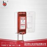 通用壁式开关盖板电气开关锁BD-D23