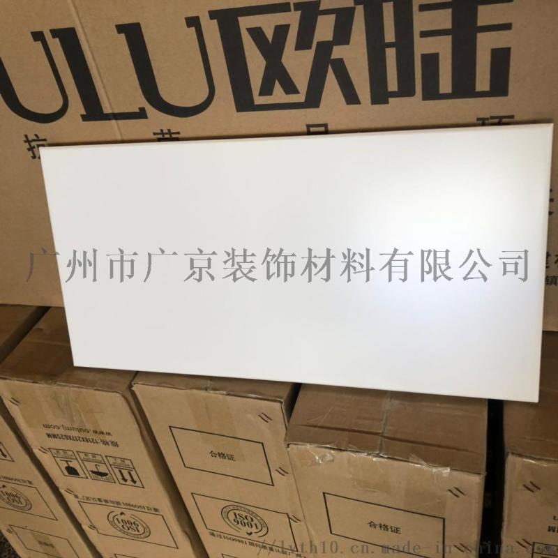 【欧陆天花】欧陆铝扣板天花吊顶图片型号规格