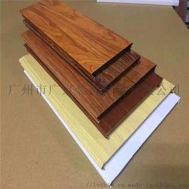 室内吊顶装饰铝扣板条形木纹C型铝条扣天花