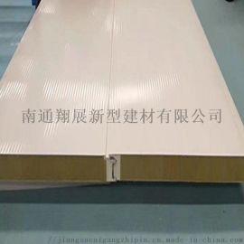 聚氨酯彩钢夹芯板 手工岩棉净化板 玻镁岩棉复合板