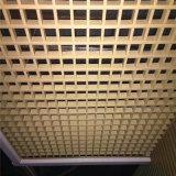 0.3mm木纹铝格栅 10x30规格铝格栅吊顶
