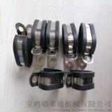 漢中R型金屬管夾浸塑/套膠皮規格直銷