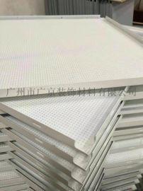 机房装饰吊顶建材铝扣板天花吸音板