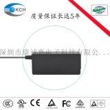 桌面式過PSE16.8V4A18650鋰電池充電器