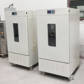 霉菌培养箱微生物低温恒温培养箱