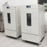 黴菌培養箱微生物低溫恆溫培養箱