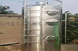鑫玖骏厂家供应环保设备,水喷淋净化塔