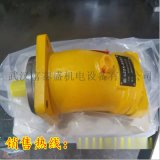 液壓柱塞泵【A7V160LV1RZF00】